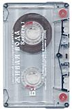 Альбом «Раненько сонико усходило». Аудиокассета. Сторона Б