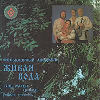 Музыкальный альбом «Песенный фольклор Смоленщины»