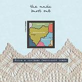 Альбом «Грянула музыка». Четвёртая страница обложки буклета