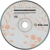 Альбом «Грянула музыка». Компакт-диск